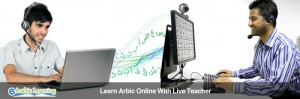_arabic_course_with_online_teacher